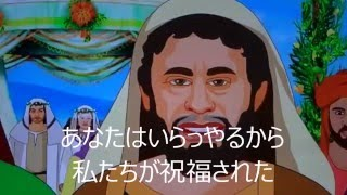 Wedding at Cana, 2nd sunday of ordinary time, 17 January 2016 (English, subtitle in Japanese)