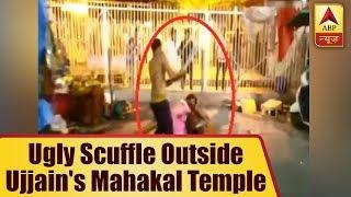 Ugly Scuffle Outside Ujjain