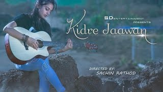 Kidre Jaawan - Different Cinametic Version | SD Entrtainment