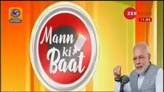 PM Modi& 39 s fourth broadcast session of & 39 Mann Ki Baat& 39 for his 2nd term