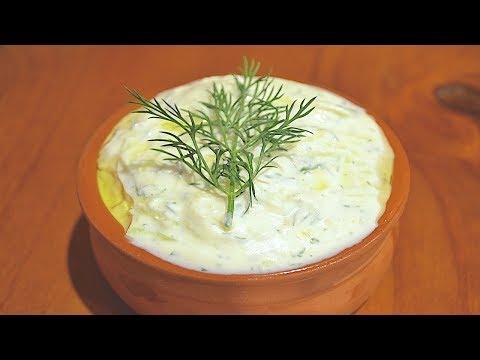 Tzatziki Sauce | How To Make Authentic Greek Tzatziki Sauce