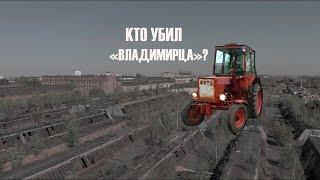 Кто убил Владимирский Тракторный завод (ВТЗ)