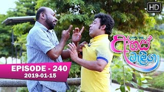 Ahas Maliga | Episode 240 | 2019-01-15