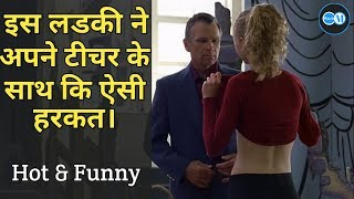 Hot & Funny Scene | 10 Things I Hate About You | Hindi Me | WatchMan