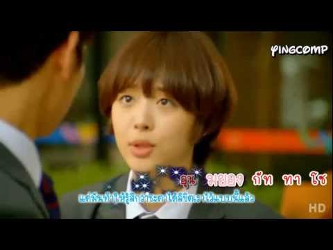 [Sub Thai Kara] Onew-In your eyes (To the Beautiful You OST)