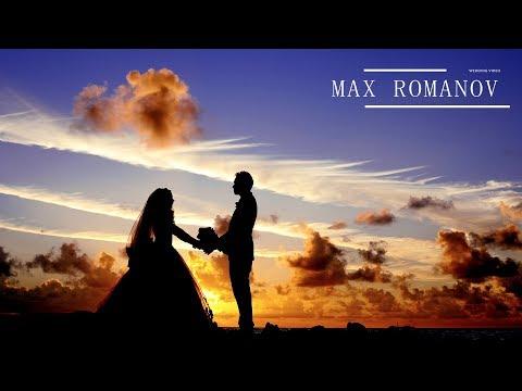 Потрясающая свадьба в КРЫМУ. Ай-Петри с высоты птичьего полета. Макс Романов