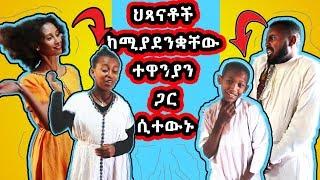Видео, Ethiopian Actors, Смотреть онлайн