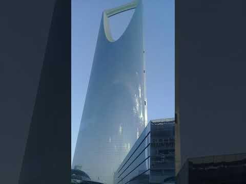 the tallest building in riyadh KSA
