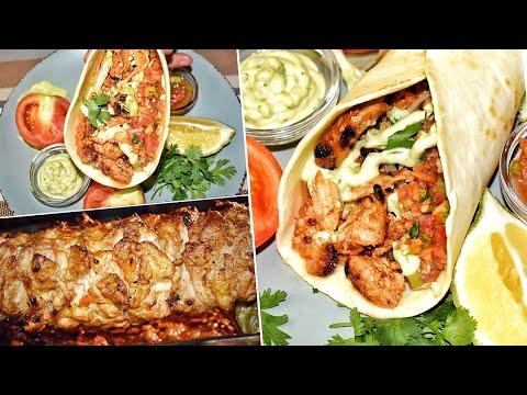 شاورما الدجاج المكسيكية جربها مرة حتعملها كل مرة مع صوص الافوكادو وخبز التورتيلا Mexican Shawarma