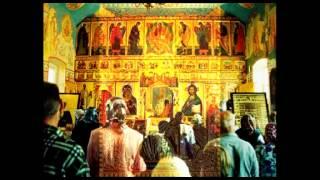 Три канона Покаянный канон к Иисусу Христу, Божией Матери и Ангелу Хранителю Оптинский молитвослов(, 2012-09-21T07:54:25.000Z)