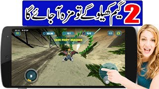 2 Best Games Ever ON Google Play Store You Should Play | Technical Fauji