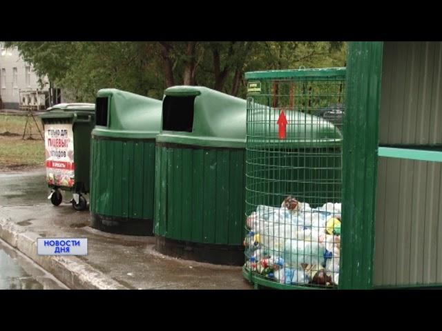 Экономика: сортировка мусора