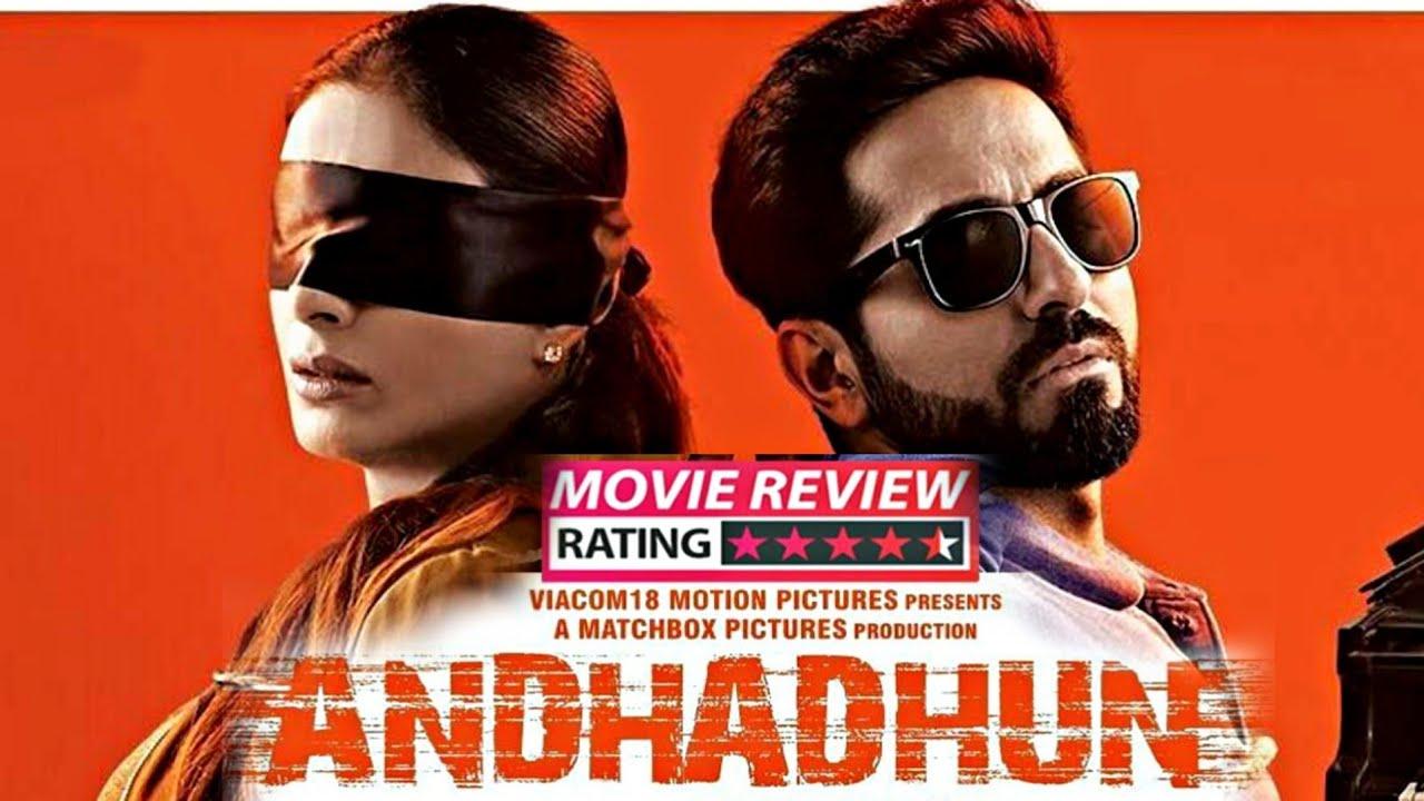 Movie Full Movi Eandhadhun