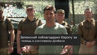 Донбасс 2021 новости новости России и Украины Новости Украины сегодня