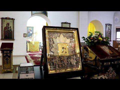 Казачий крестный ход с образом Богородицы «Избавительница от бед» в Волгограде.