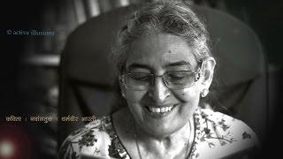 Hindi Kavita : Dr. Dharamvir Bharati