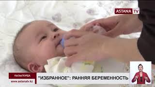 В Казахстане после участившихся случаев ранней беременности начали готовить  школьных психологов