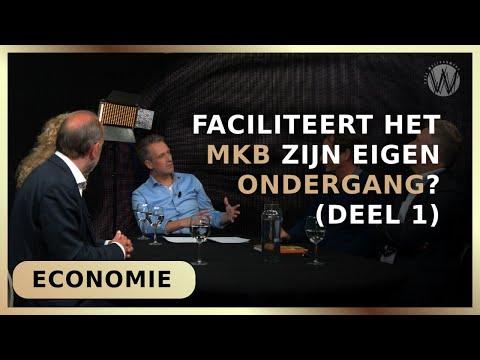 """MKB-debat """"Faciliteert het MKB zijn eigen ondergang?"""" (deel 1)"""