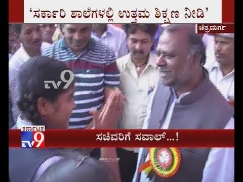 Class 10 Student Openly Challenges Minister H Anjaneya in Chitradurga