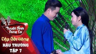 Dạ Cổ Hoài Lang - Khưu Huy Vũ, Sơn Ca xuất thần lay động trái tim Quang Linh, Cẩm Ly