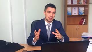 видео На что обращать внимание при заключении договора в МФО