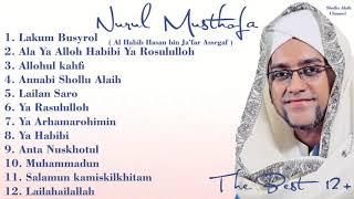 Download Mp3 Kumpulan Sholawat Nurul Mustofa