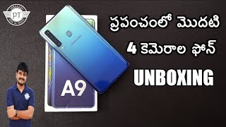 Samsung A9 World's First Quad Camera Mobile Unboxing & initial impressions ll in telugu ll