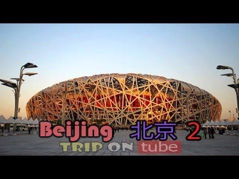 Trip on tube : China trip (中国) Episode 14 - Beijing (北京) part 2 - Modern [HD].