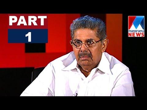Vayalar Ravi In Nerechowe - Part 1 - Old Episode   Manorama News