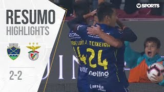 Highlights | Resumo: Chaves 2-2 Benfica (Liga 18/19 #6)