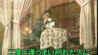 懐メロカラオケ143 「女の意地」お手本バージョン 原曲 ♪ 西田佐知子.