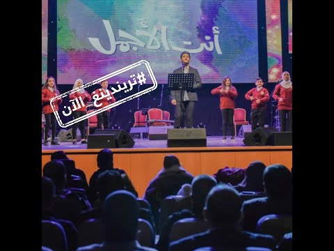عساف يدعم مرضى السرطان بحفل خيري في فلسطين  - نشر قبل 5 ساعة