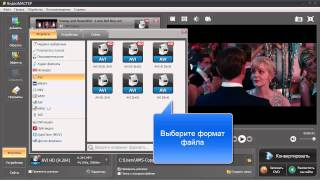 Как перевернуть видео?(Данный ролик расскажет вам, как перевернуть видеоролик с помощью программы «ВидеоМАСТЕР»: http://video-converter.ru/kak-..., 2015-03-18T07:11:26.000Z)