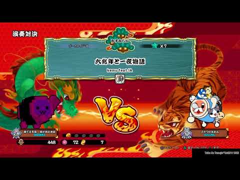 【PS4 Taiko no Tatsujin】SHAMRON BATTLE!!! 6