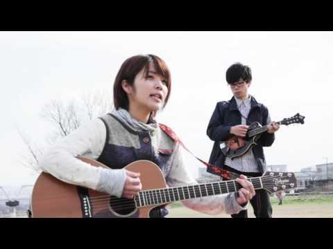 しなだゆかり 『夢追い風』Official Music Video
