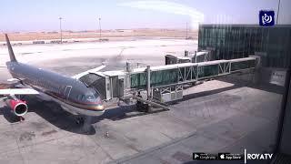 الأردن يراقب تطورات الحركة الجوية وشركات تعلق رحلاتها فوق الأجواء الإيرانية والعراقية - (8/1/2020)