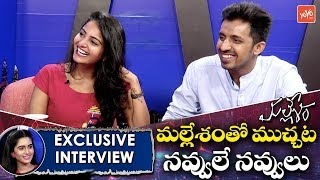 Priyadarshi and Ananya Exclusive Interview | Mallesham Movie | It's Showtime | YOYO TV Channel