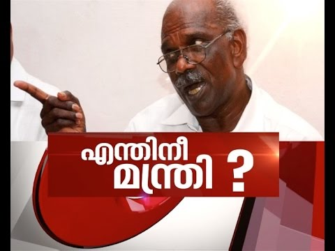 MM Mani's controversial speech: Voices demanding his resigna