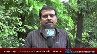 Desingu Raja Movie Actor Vimal Director Ezhil Interview  [soundcamraaction.com]