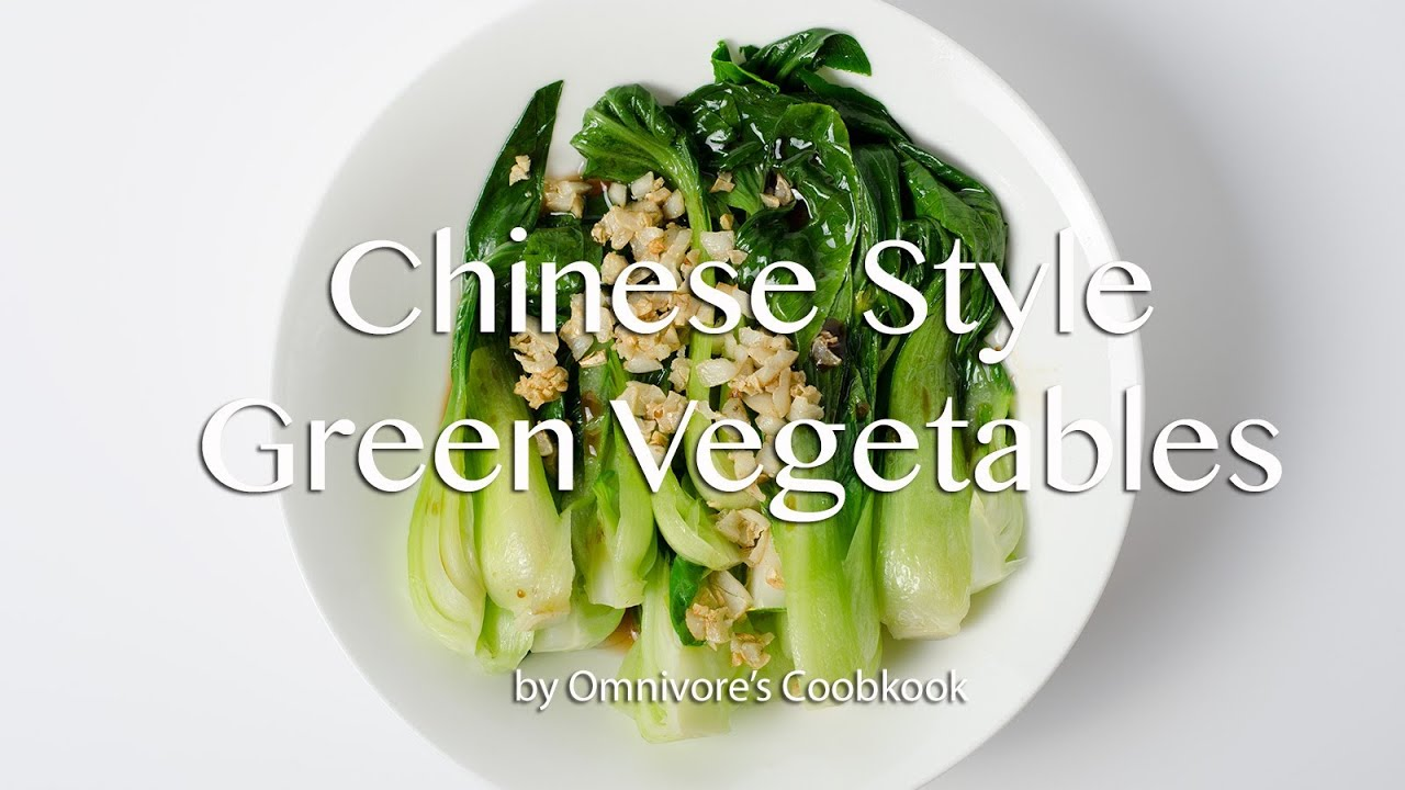 Chinese style green vegetables recipe youtube forumfinder Images