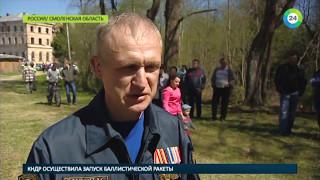 В последний путь  под Смоленском перезахоронили солдат ВОВ