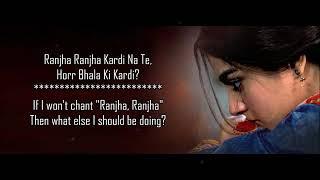 Ranjha Ranjha Kardi (OST) - Rahma Ali Muqaddraan & Saania - Lyrical Video With Translation