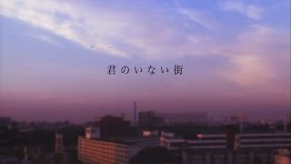 2003年8月6日 Release ※アルバム「JUNCTION」