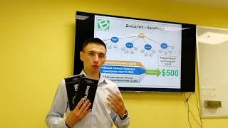 Как быстро заработать 30000 рублей в июне