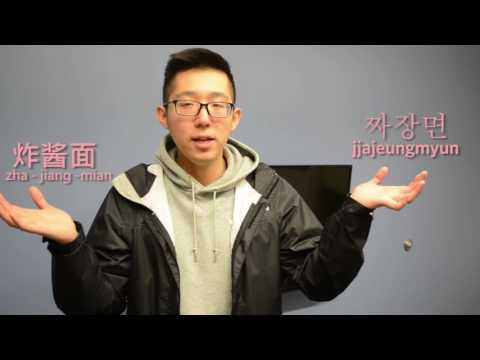 Ling 100: Comparison of Korean and Chinese (Mandarin)