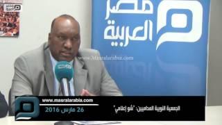 بالفيديو| الجمعية النوبية للمحامين: زيارة النواب