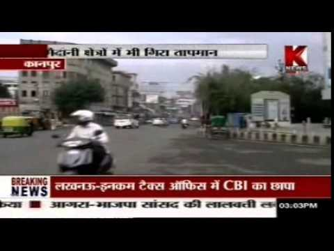 Kanpur Weather Goes Cold After Rain in Kashmir