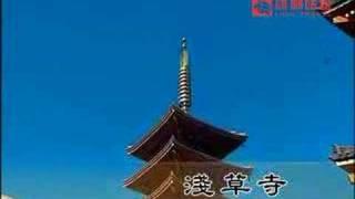 淺草寺~日本東京都內最古老的寺廟 thumbnail
