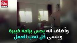 ممرض مغربي يستعين بالرقص والغناء للترويح عن مرضى كورونا