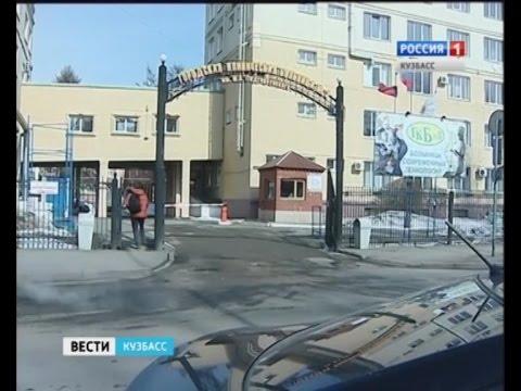 В третьей кемеровской больнице новый главврач
